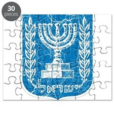 Israel Coat Of Arms Puzzle