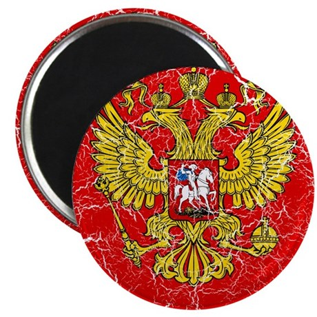 Russia Coat Of Arms Magnet
