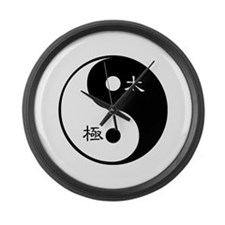 Unique Yin yang Large Wall Clock