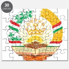 Tajikistan Coat Of Arms Puzzle