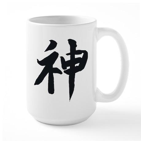 """Kanji for """"Spirit"""" Large Mug"""