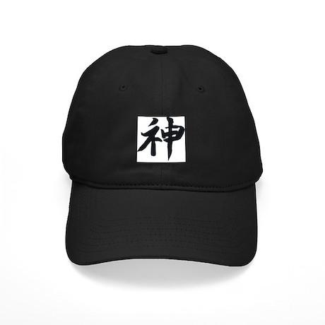 """Kanji for """"Spirit"""" Black Cap"""