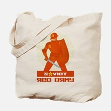 Soviet Red Army Warrior Tote Bag