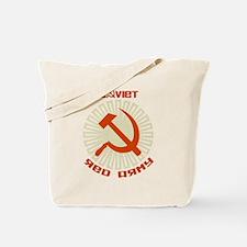ts-cccp-has-1.png Tote Bag