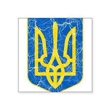 "Ukraine Lesser Coat Of Arms Square Sticker 3"" x 3"""