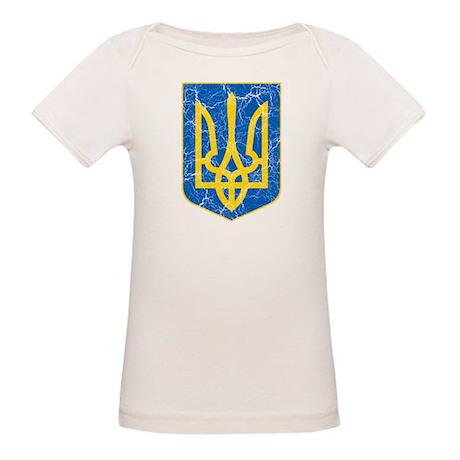 Ukraine Lesser Coat Of Arms Organic Baby T-Shirt