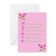 MOTHER Greeting Card Greeting Card