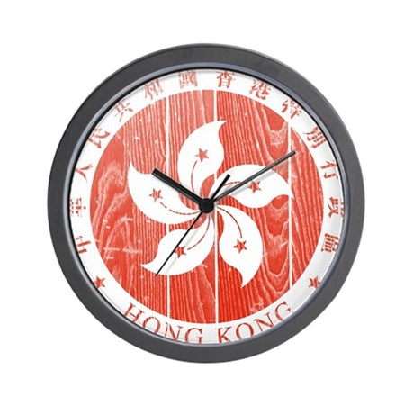 Hong Kong Coat Of Arms Wall Clock By Coatofarmswood