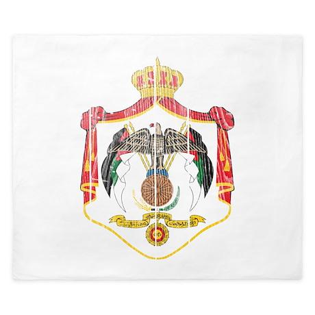 Jordan Coat Of Arms King Duvet
