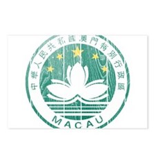 Macau Coat Of Arms Postcards (Package of 8)
