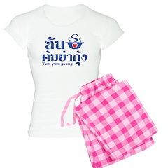 I Love (Heart) Tom Yum Goong Women's Light Pajamas