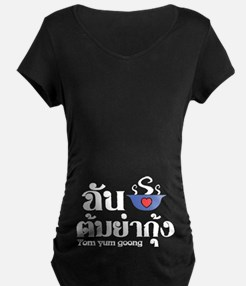 I Love (Heart) Tom Yum Goong T-Shirt