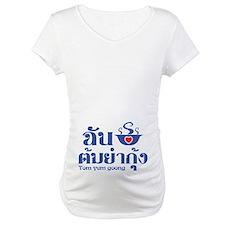 I Love (Heart) Tom Yum Goong Shirt