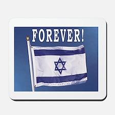 Israel Flag Forever Mousepad