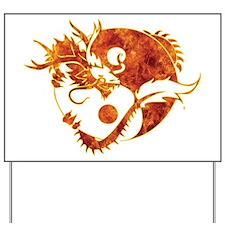 Yin Yang Dragon Fire Yard Sign