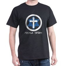 """Yeshua Reigns"" T-Shirt"