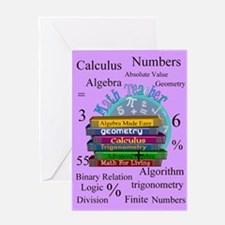 Math teacher cases.PNG Greeting Card