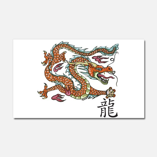 Chinese Dragon NEW Car Magnet 20 x 12