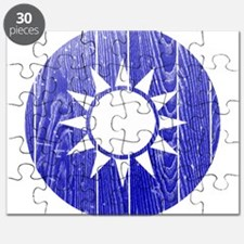 Taiwan Coat Of Arms Puzzle