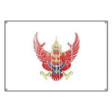 Thailand Coat Of Arms Banner