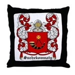 Suchekomnaty Coat of Arms Throw Pillow
