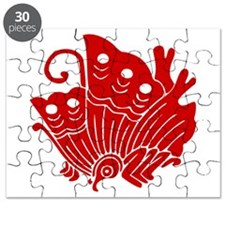 Ageha-cho Puzzle