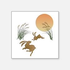 "Moon, japanese pampas grass Square Sticker 3"" x 3"""