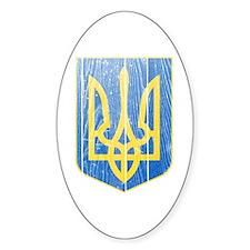 Ukraine Lesser Coat Of Arms Decal