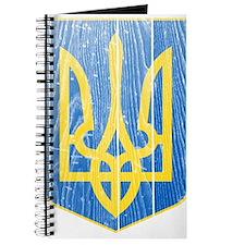 Ukraine Lesser Coat Of Arms Journal