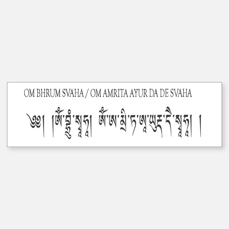 Bumper Sticker, Namgyalma Mantra