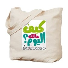 How are you today? Tote Bag