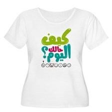 How are you today? T-Shirt
