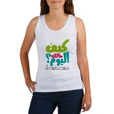 How are you today? Women's Tank Top