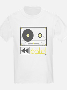Rewind : T-Shirt