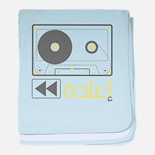 Rewind : baby blanket