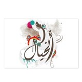 Arabic calligraphy Postcards