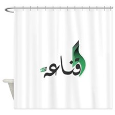 Contentment is an inexhaustib : Shower Curtain