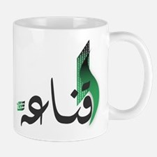 Contentment is an inexhaustib : Mug