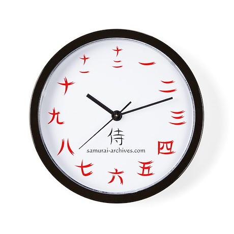 Japanese Wall Clock