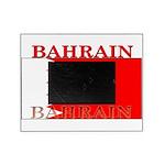 Bahrainblack.png Picture Frame
