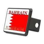 Bahrainblack.png Rectangular Hitch Cover