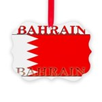 Bahrainblack.png Picture Ornament