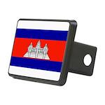 Cambodiablank.jpg Rectangular Hitch Cover