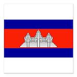 Cambodiablank.jpg Square Car Magnet 3