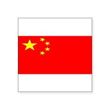 "Chinablank.jpg Square Sticker 3"" x 3"""