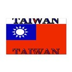 Taiwanblack.png Rectangle Car Magnet