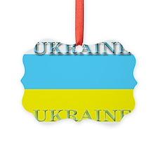 Ukraine.jpg Ornament