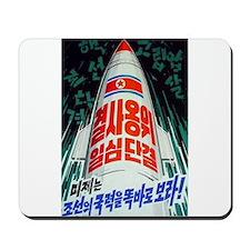 North Korean Propaganda Mousepad