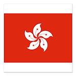 Hong Kong.jpg Square Car Magnet 3