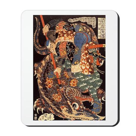 Miyamoto Musashi Fights Nue Mousepad